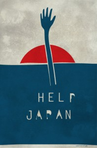 Help-Japan-Poster-Crop-Small